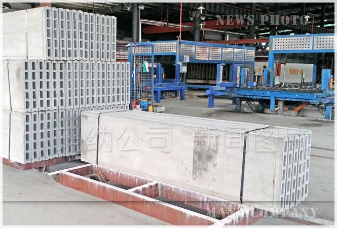 轻质墙板生产线-M07