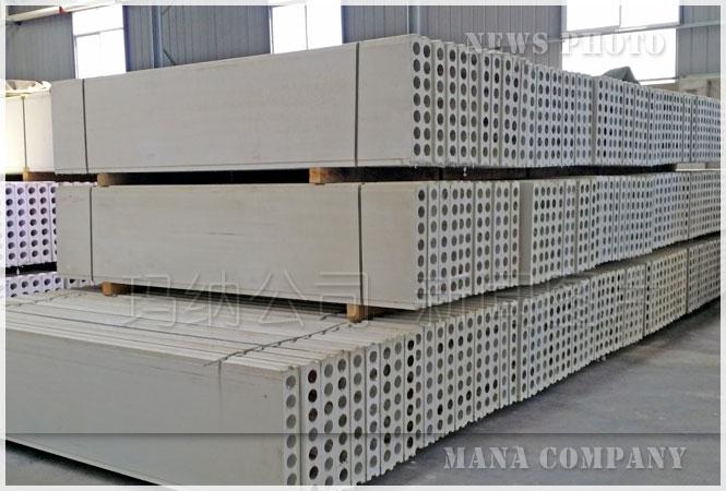 陶粒混凝土墙板生产线-M06