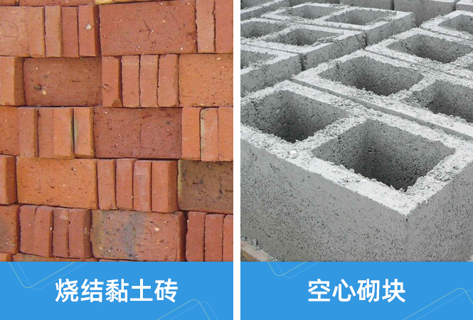 预制混凝土外墙板的分类