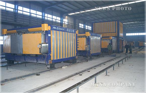 北京M50清华剪力墙板生产线